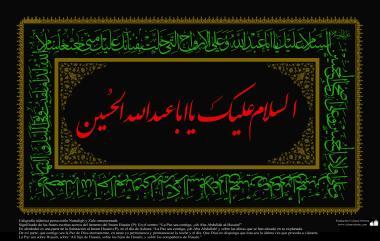 """Posters- """"La Paz sea contigo, ¡oh Aba Abdullah al-Husain!""""- Caligrafía islámica persa estilo Nastaligh y Zulz, ornamentada"""