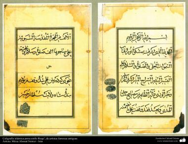 """Исламское искусство - Исламская каллиграфия - Стиль """" Мохаггег и Роги """" - Известные художники - Мирза Ахмед Нейризи - 6"""