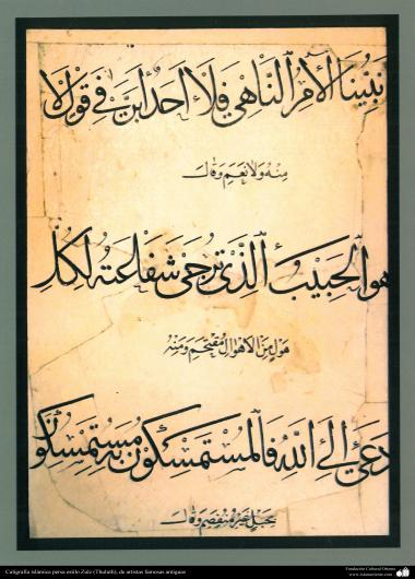 Islamische, persische Kalligrafie (Thuluth Stil), von berühmten, antiken Künstlern