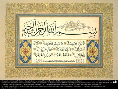 Caligrafía islámica estilo Zuluz  y Nasj; Artista: Muhammad Uzchai (Turquía), Tazhib (ornamentación): Aitin Teriaqi