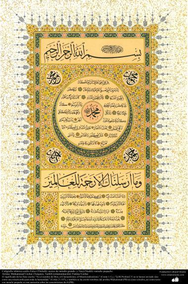 Caligrafía islámica estilo Zuluz (Thuluth) -textos de tamaño grande- y Nasj (Naskh) -tamaño pequeño.