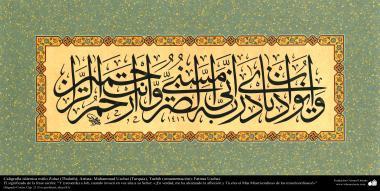 الفن الإسلامی - خطاطی الاسلامی - أسلوب الثلث - استاذ محمود اوزچای (ترکیة) - تذهیب من الأثر فاطمة اوزچای