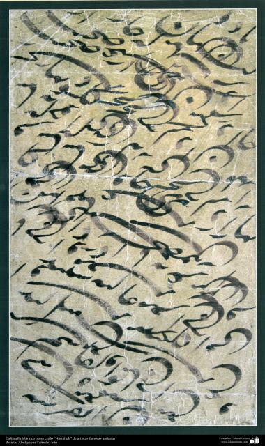 islamic art persian calligraphy quotnastalighquotstyle old