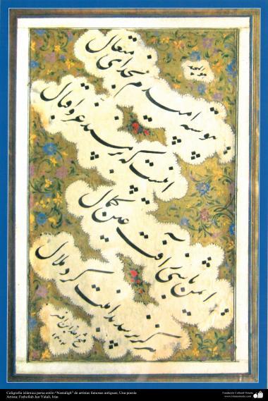 """Caligrafia islâmica persa estilo """"Nastaligh"""" de antigos e famosos artistas; Uma poesia (110)"""