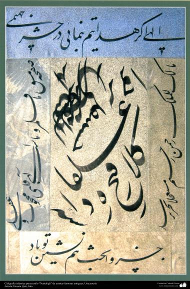 Caligrafía islámica persa estilo Nastaligh de artistas famosas antiguas, Una poesía (66)