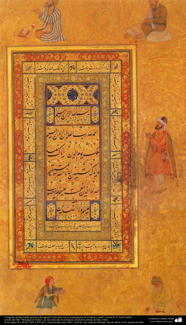 Caligrafia de Sura Fatiha (abertura) do Sagrado Alcorão, junto com ornamentação de miniatura e tashír