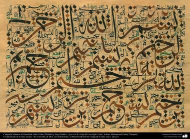 イスラム美術(トルコ人のMohammad Uzchayによるソルス(Thuluth)スタイルでのイスラム書道、コーラン)-3