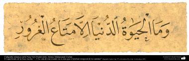 """Islamische Kalligrafie Naskh Stil- """"Und das Leben im Dieseits ist nichts weiteres als vergängliches Vergnügen"""" - Islamische Kunst"""