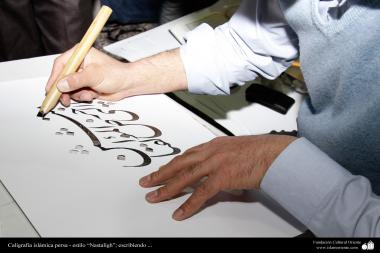 Persian Islamic Calligraphy - Nastaliq Style, writing...