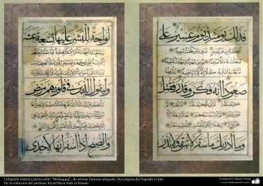 "Islamic calligraphy Persian style ""Mohaqqaq"" - Old famous artists - Two page of the Quran - 12"