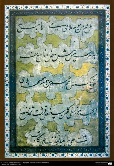 "Islamic Art - Islamic Calligraphy,  Persian Style ""Nastaliq"" of famous ancient artists - Artist:  Mir Ali Herawi - 17"