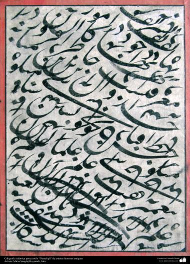 Islamic Calligraphy, Persian Nastaligh Style byt artist: Mirza Sanglaj Boynurdi