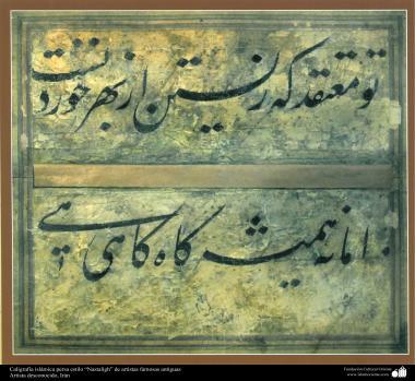 Arte islamica-Calligrafia islamica,lo stile Nastaliq,Artisti famosi antichi-100