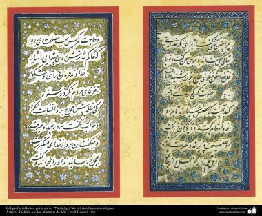 "Caligrafía islámica persa estilo ""Nastaligh"" de artistas famosas antiguas- Artista: Rashida, Irán"