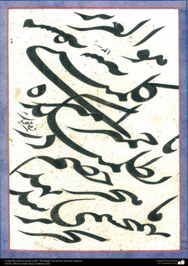 "Caligrafía islámica persa estilo ""Nastaligh"" de artistas famosas antiguas. por Mirza Golam Reza Esfahani"