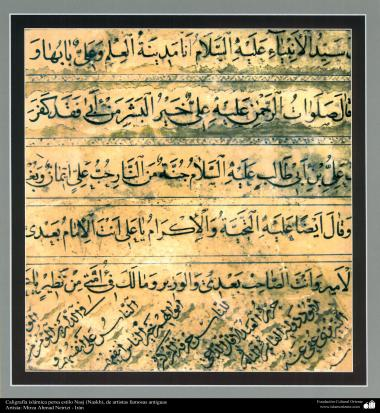Islamische Kalligrafie Naskh Stil - Berühmte Künstler. Mirza Ahmad Neirizi - Islamische Kunst