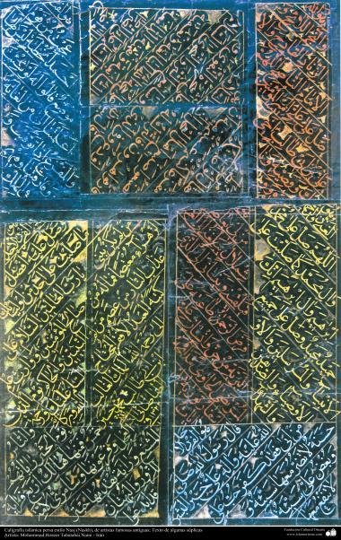 Caligrafía islámica persa estilo Nasj (Naskh), de artistas famosas antiguas; Texto de algunas súplicas