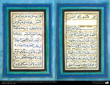 Calligraphie islamique. Naskh (naskh), artistes célèbres anciens; Texte d'un appel