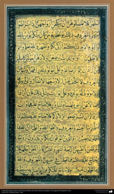 Islamische Kunst - Persische, islamische Kalligrafie, Naskh Stil, von berühmten, antiken Künstlern - Ein Teil des heiligen Korans - Iran