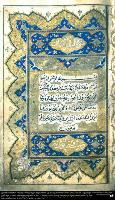 """Persische, islamische Kalligraphie - Naskh - antike, berühmte Künstler: Verzierung des heiligen Korans - Islamische Kunst - Tazhib (Verzierungen von wertvollen Seiten und Texten) - Tazhib, """"Goshaiesh"""" Stil (Einführung) und ähnliche"""