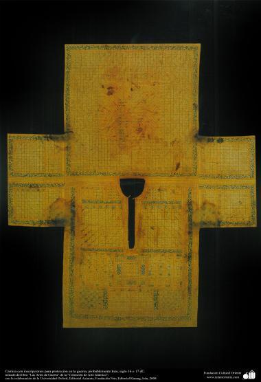 Camisa com inscrições para proteção na guerra, provalvemente Irã, século XVI - XVII d.C