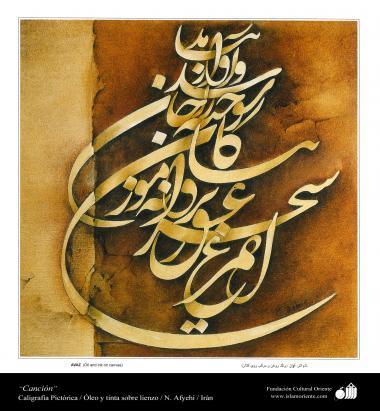 "Arte islamica-Maestro Afjahi-""Canto"""