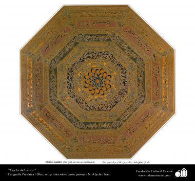 Brief der Liebe - Persische bildliche Kalligraphie Afyehi / Iran - Illustrative Kalligraphie - Bilder
