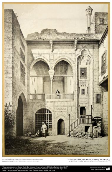 الفن و المعمارية الإسلامية في الرسم - محل المعروف باسم بيت الأمير - الواجهة و الفناء إيوان - القاهرة، مصر - القرن السابع عشر