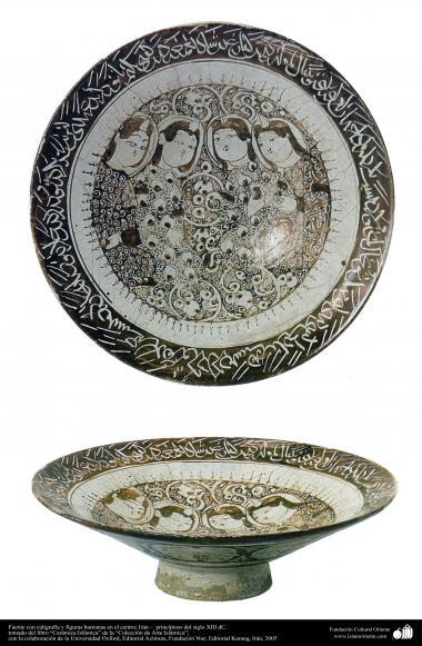 イスラム美術 - イスラム陶器やセラミックス - 人間の顔をモチーフにした食器 - シリア-13世紀- 49