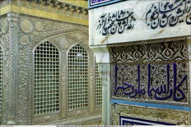 اسلامی معماری - شہر مشہد میں امام رضا (ع) کے روضہ اور مزار کی ضریح مبارک، ایران - ۸۲