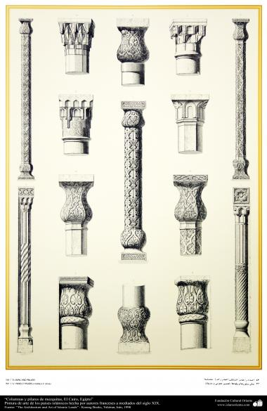 Art & Islamic Architecture in painting - Columns and pillars of mosques, Cairo, Egypt