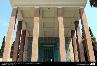 The city of shiraz - Columns Mausoleum Sa'di (1213 - 1291), the famous Persian poet -30
