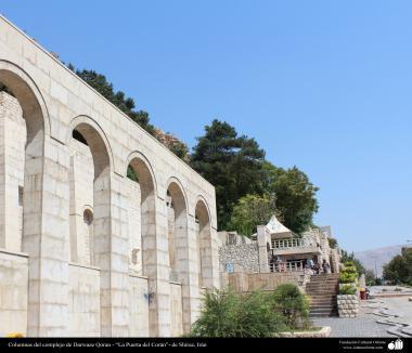 "Columnas del complejo de Darwaze Qoran - ""La Puerta del Corán""- de Shiraz - 19"