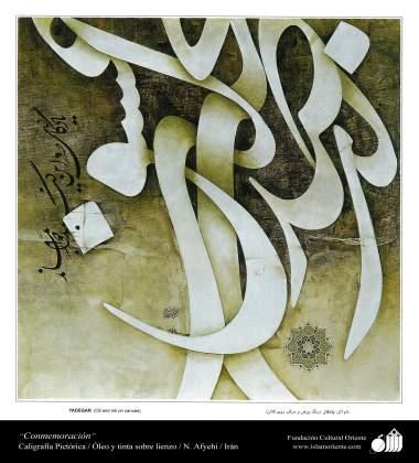 """""""Comemoração"""" - Caligrafia Pictórica Persa. Óleo e tinta sobre lona.N. Afyehi Irã"""