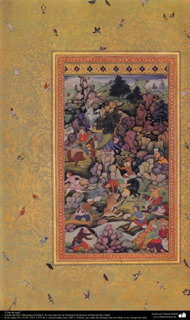 "Miniatur aus dem Buch ""Muraqqa-e Golshan"" - im Jahr 1605 und 1628 - Bilder"