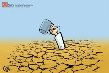 Caricatura - Crise do futuro