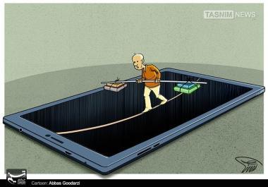 از طریق بحران (کارتون)