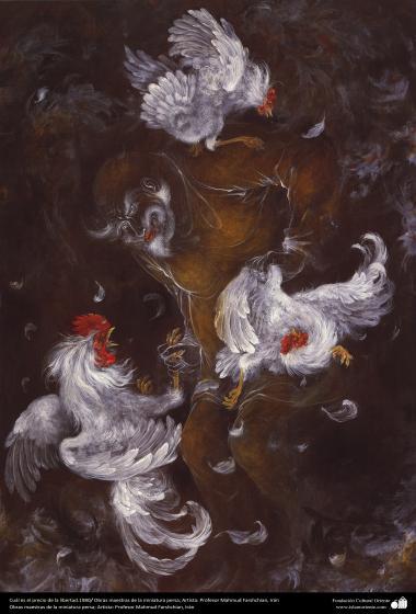 イスラム美術(マフムード・ファルシチアン画家のミニチュア傑作_「自由の価値は何だろう」(1980年)
