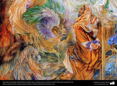 Dependencia (detalle) 2011 Obras maestras de la miniatura persa; Artista Profesor Mahmud Farshchian, Irán