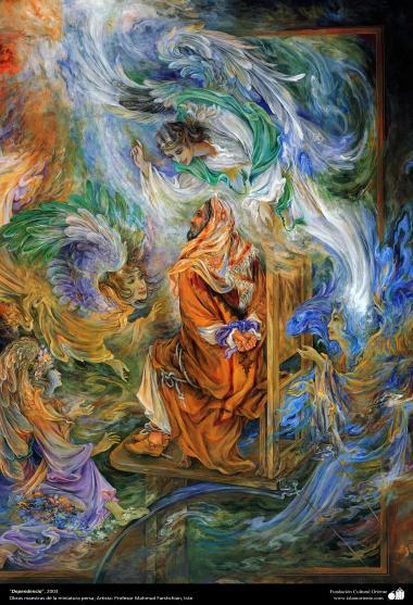"""""""Dependencia"""", 2011, Obras maestras de la miniatura persa; por Profesor Mahmud Farshchian"""