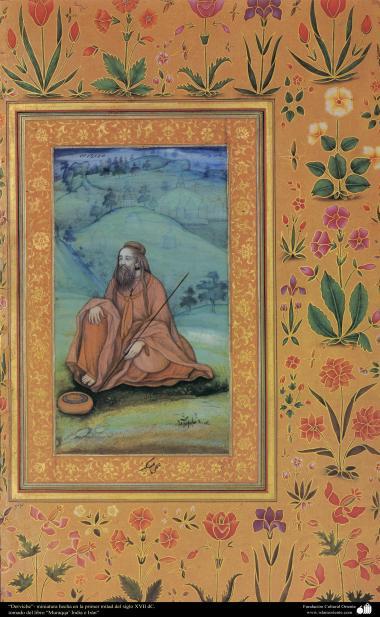 """""""Dervish"""" - miniature faite dans la première moitié du XVIIe siècle."""
