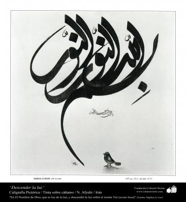 Abstieg des Lichts - persische bildhafte Kalligraphie - Illustrative Kalligraphie - Bilder