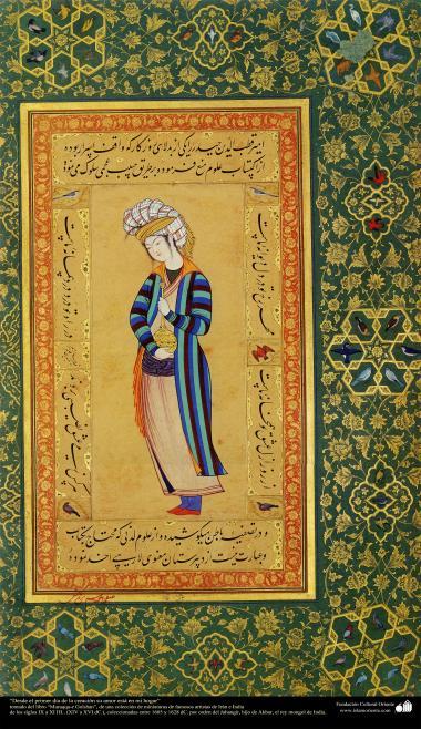 """اسلامی فن - """"مرقع گلشن"""" نام کی مختلف فنون کی تاریخی کتاب سے ایک مینیاتور پینٹنگ (تصویرچہ)، """"ازل سے اس کا پیار میرے دل میں"""" - سن ۱۶۰۵ء"""