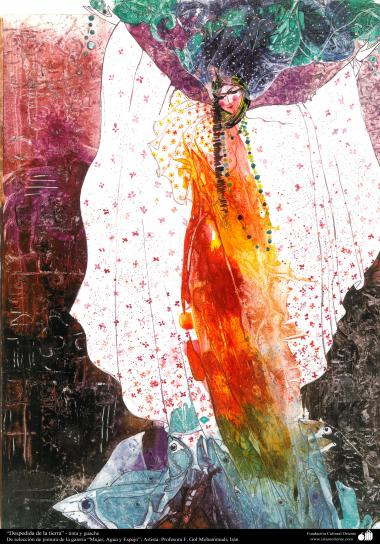 "Painting- ""farewell to the landd- ink- gallery ""woman, water and mirror""; artist: F. Gol Mohammadi"