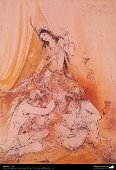 """""""Discusión"""", 1970, Obras maestras de la miniatura persa; por Profesor Mahmud Farshchian"""
