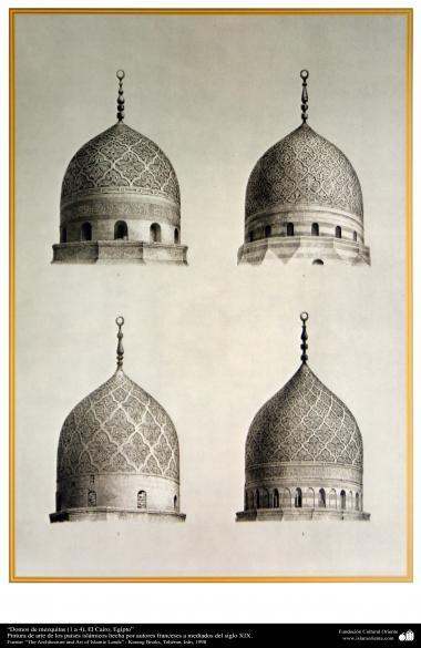 Pintura de arte de los países islámicos- Domos de mezquitas (1 a 4), El Cairo, Egipto