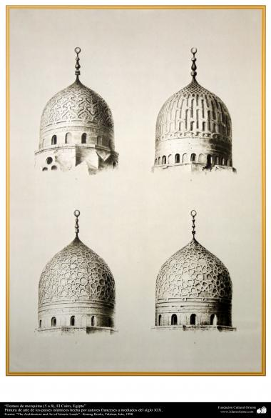 Art & Islamic Architecture in painting -  Domes of mosques - Cairo, Egypt