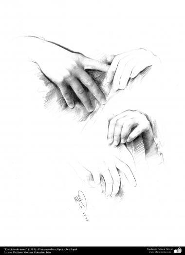 """Handarbeit"" (1985) -Realistische Malerei; - Stift auf Papier: Prof. Morteza Katuzian, Iran - Islamische Kunst"