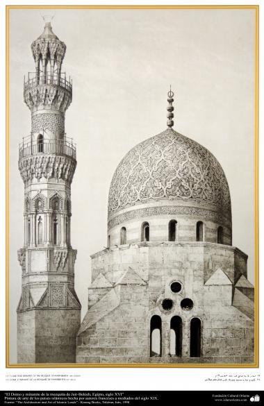 الفن و المعمارية الإسلامية في الرسم - قبة و مئذنة المسجد خیربک - مصر - القرن السادس عشر
