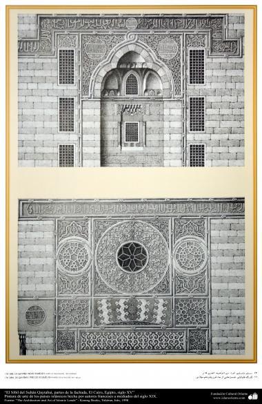 Arte y arquitectura islámica en pinturas - El Sibil del Sultán Qaytabai, partes de la fachada, El Cairo, Egipto, siglo XV